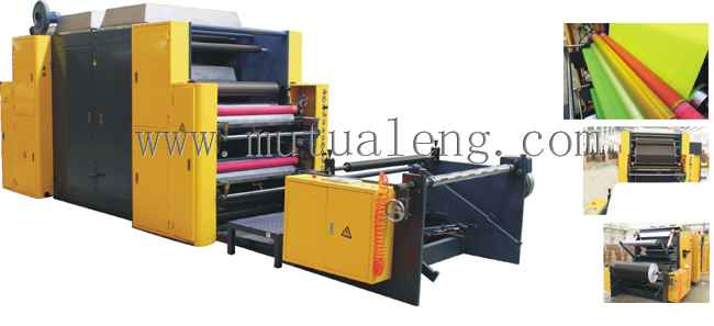 Rotary Type Paper Tinting Machine